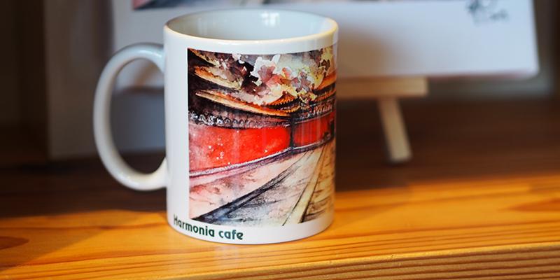 ハルモニアカフェ特製マグカップ